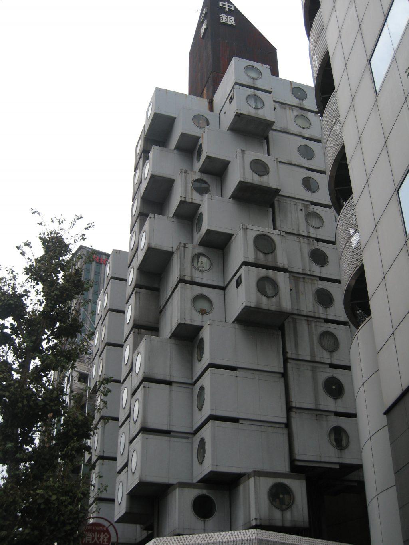 Hôtel Capsule Tokyo